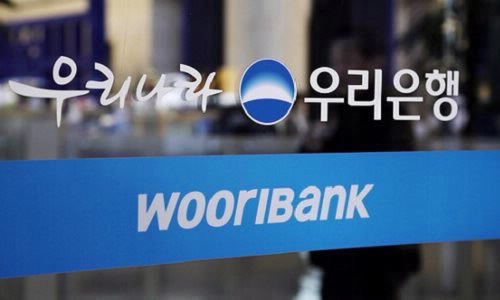 Woori Bank Vietnam approved to open 2 new branches